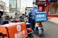 """外卖O2O也有""""竞价排名"""":商家买""""版位""""每天多少钱?"""