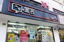 顺丰B面:商业板块三年亏损16亿元 部分嘿客店关闭