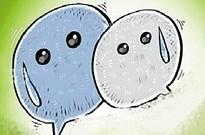 """小心!微信""""清粉"""" 反成""""被刷粉"""""""