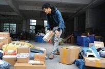 中国快递业务规模全球占比超四成 规模居世界首位
