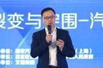 愉悦资本创始合伙人李潇:资本视野内的汽车电商平台精进之路