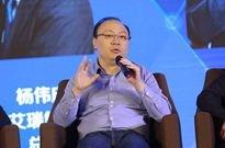易车公司总裁、易鑫金融创始人兼CEO张序安:汽车产业转型与升级的新动力