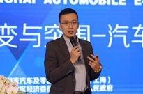 艾瑞集团总裁杨伟庆:数字普惠出行的未来