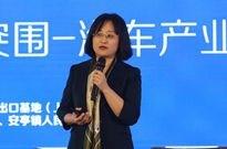 艾瑞集团合伙人邹蕾:共享经济浪潮下,出行方式的变革