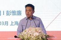 优信二手车执行总裁彭惟廉:汽车产业转型与升级的新动力