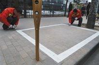 北京朝阳4区域为共享单车划出停车区,停车收费