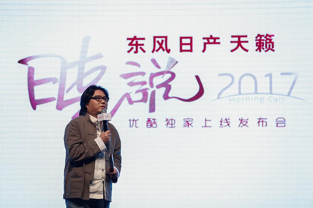 阿里巴巴文化娱乐集团娱乐战略委员会主席高晓松.jpg