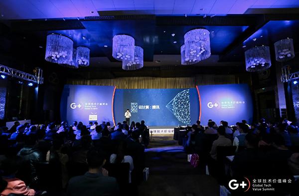 腾讯云互联网业务总经理答治茜在G+全球技术价值峰会进行分享.png