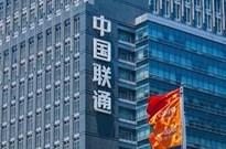 中国联通试水混改 电信业会因此改天换日?