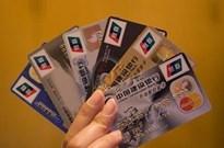 计息方式明显不公平 信用卡全额罚息早该被清理