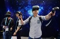 中国首个自主制定VR标准发布 先规范头戴式显示设备