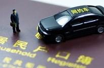 网约车新政追踪:一纸公文引发市场新一轮洗牌?
