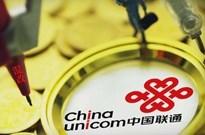 中国联通混改或将戴镣铐跳舞 通信专家表示疑虑重重