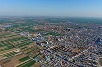 雄安新区定位二类大城市 有望打造科技新城
