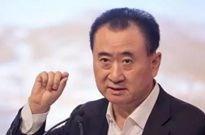 王健林稳居2017年亚洲首富,马云位列第三!这个行业仍旧造富!