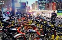 不到2年百亿资金涌入  共享单车大战改变了多少?