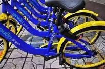 无桩单车营收占比少 已过会的永安行如何跟对手过招