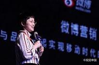 微博斩获多项金鼠标大奖,引领社会化媒体营销风向标