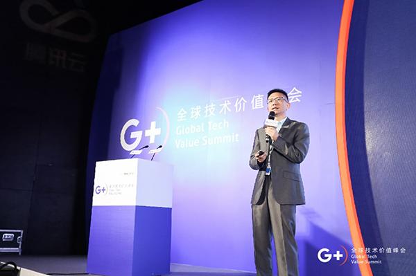 平安科技COO胡玮在G+全球技术价值峰会发表演讲.png
