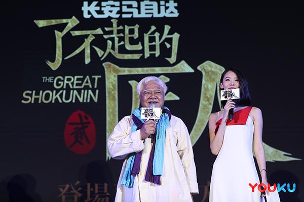台湾民谣教父胡德夫分享.jpg