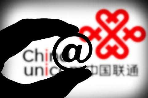 中国联通停牌待混改 主题基金又迎来下一个风口?