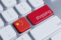 中国电商太神奇:欧美企业可以学什么
