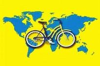 共享单车出海争抢市场:是机遇还是跳海?