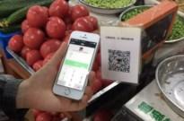 """手机支付渗透生活:周围人都用小商贩称不用""""吃亏"""""""