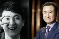 2017新财富500富人榜:王健林、王思聪父子坐稳首富宝座丨艾瑞午间播报