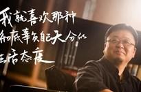 锤子坚果Pro发布后,罗永浩哭了