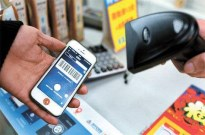 央行猛减支付牌照 行业处于存量洗牌期