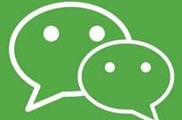 微信最新版上线加入搜索,朋友圈热文有独立入口