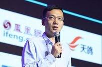 艾瑞集团总裁杨伟庆:艾瑞集团十五年的反思与感悟