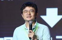 猎豹移动CEO傅盛:从互联网+到AI+