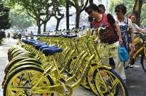 土豪金单车2.98亿押金惹争议 和P2P平台关系紧密