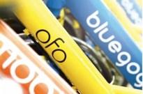 当市场份额不代表利润后,共享单车能靠广告盈利吗?