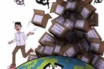 2016年中国快递达312亿件 快递制造的垃圾流向何方?