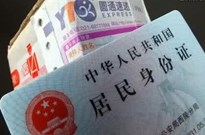 """快递实名制1年:用""""哆啦a梦""""仍能寄快递"""