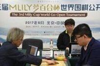战斗力不比AlphaGo,日本围棋机器人被中国棋手淘汰