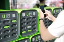 专访街电CEO原源:共享的充电宝与不共享的市场