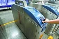 北京地铁启动刷手机乘车 NFC离普及有多远?