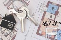 """短租房主被拘背后的监管困惑:""""共享经济""""怎样信任如何保障"""