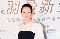 章子怡任首席产品体验官 漂漂羽毛开启母婴行业新品质时代