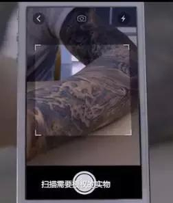马云再放豪言:手机将在5年内消失!