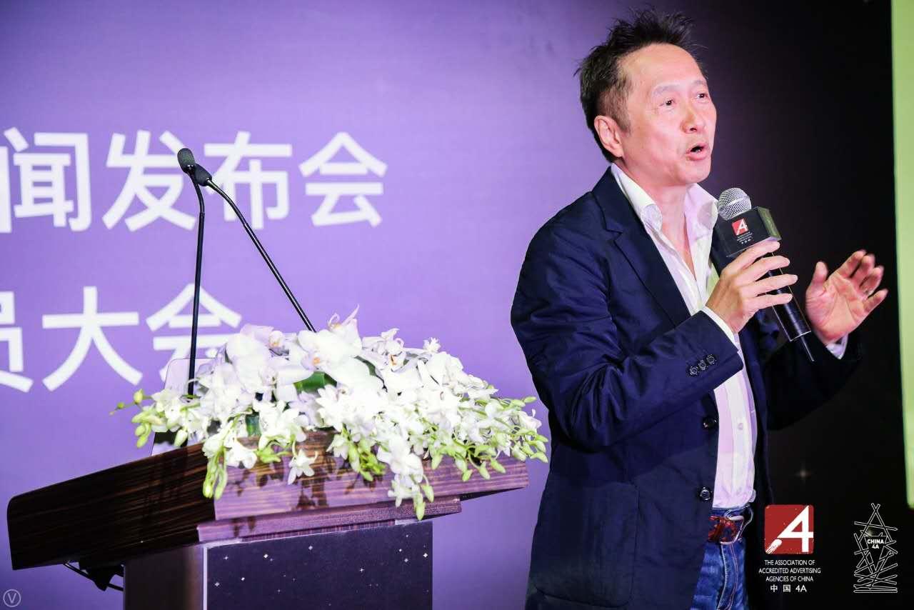 中国商务广告协会副会长、中国4A常务副理事长莫康孙.jpg