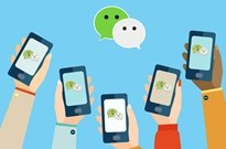 微信发布服饰行业指数及全套解决方案