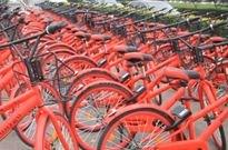 共享单车又出中国红配色 网友调侃像小龙虾