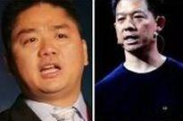 刘强东力挺贾跃亭:成败为时尚早 丨艾瑞午间播报