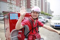 刘强东:第四次零售革命将来临 将又一次超越互联网
