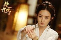 艾瑞:《楚乔传》和赵丽颖,谁带火了谁?